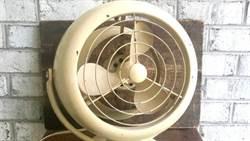 比冷氣還涼!電風扇這樣吹狂省40倍電