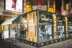 JOHNNIE WALKER x VG Taipei 盡享餐酒的創意搭配