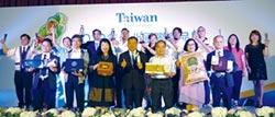 農委會組台灣館 領在地食材邁向國際