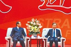 汪洋批民進黨打兩岸牌 阻撓交流