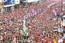 200萬人再上街反送中 港特首道歉