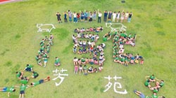 旺視界》熱血醫師葉光芃把脈 台灣零碳排 囝仔有未來!氣候掛急診 把握關鍵10年