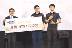 新台灣之子拍母種茶 獲獎