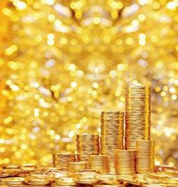 金價仍看俏 布局黃金好避險