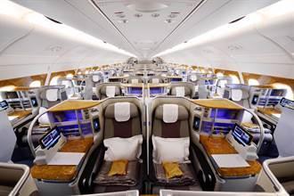 阿聯酋航空商務艙限時優惠 搶先享受阿聯酋航空頂級飛行體驗