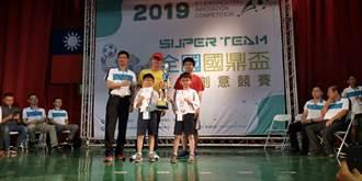 北市建安國小「135246機器人雙胞胎兄弟」獲2019國鼎盃亞軍。再破國鼎盃記錄!