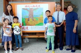 小表兄弟畫佛陀成道圖  為慈濟省下一筆畫費