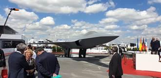 巴黎航空展 法德6代戰機 曝光