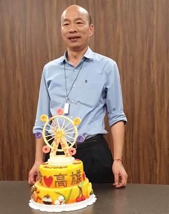 韓國瑜生日三願:國運昌隆 台灣安全 人民有錢