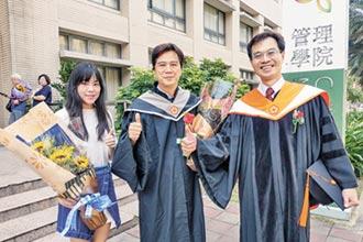 楊宗諺父女檔3人同時畢業