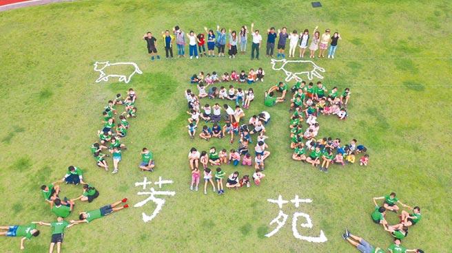 芳苑國小學生於524全球氣候行動當天排出「1.5℃」字樣,呼籲各界加速減碳。(台灣健康空氣行動聯盟提供)