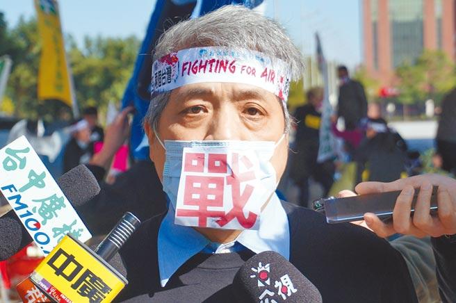 台灣健康空氣行動聯盟理事長葉光芃為空汙而戰,不斷挑戰官方監測數據。(本報資料照片)