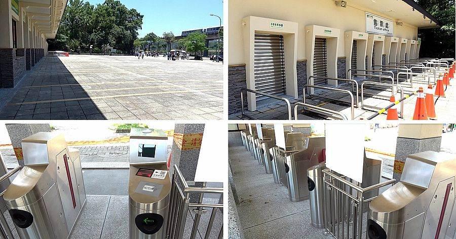 動物園大門入口改頭換面_「電子化收費系統」即將登場!(台北市立動物園提供)
