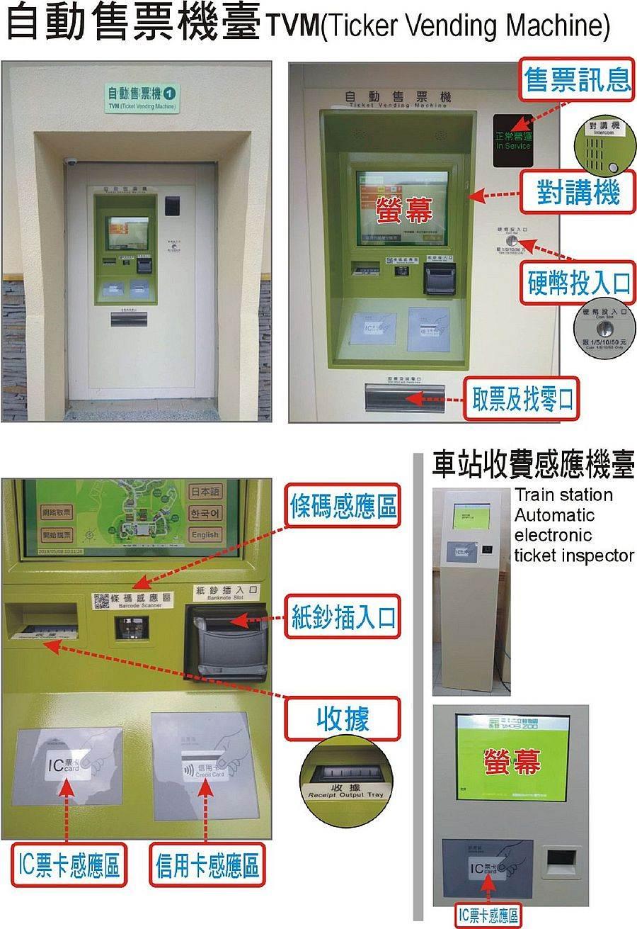台北市立動物園大門入口全新的「電子化收費系統」終於要上線啦!(台北市立動物園提供)