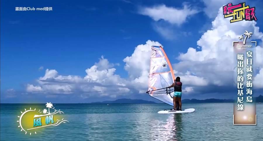 風帆是當地水上活動之一