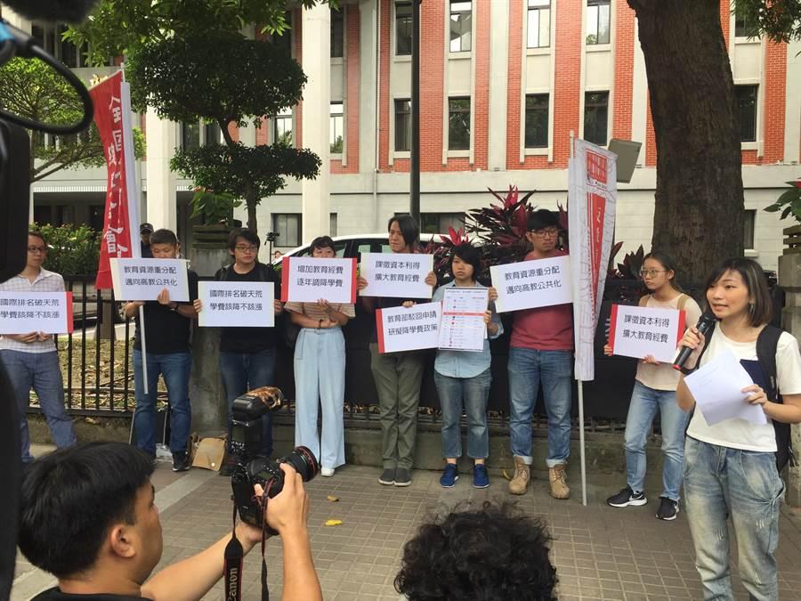 反教育商品聯盟17日在大學申請調漲學雜費的最後期限日至教育部門口抗議高學費(簡立欣攝)