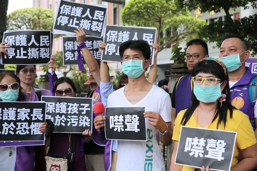 聲援家長們並戴上口罩象徵「噤聲」,諷刺政府是政治迫害說真話的人。(黃世麒攝)
