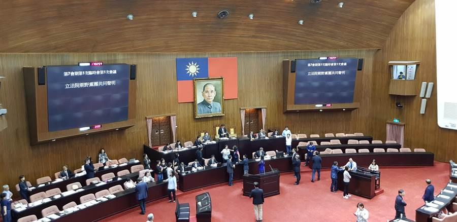 立法院今(17)日院會通過朝野黨團共同聲明,聲援香港人民民主自由的訴求,呼籲香港政府應撤回逃犯條例草案。(郭建志攝)