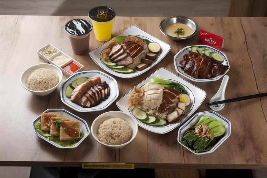 新加坡成立60年的庶民美食「海記醬油雞」,15日進駐遠東SOGO忠孝館開百貨首店。(SOGO提供)