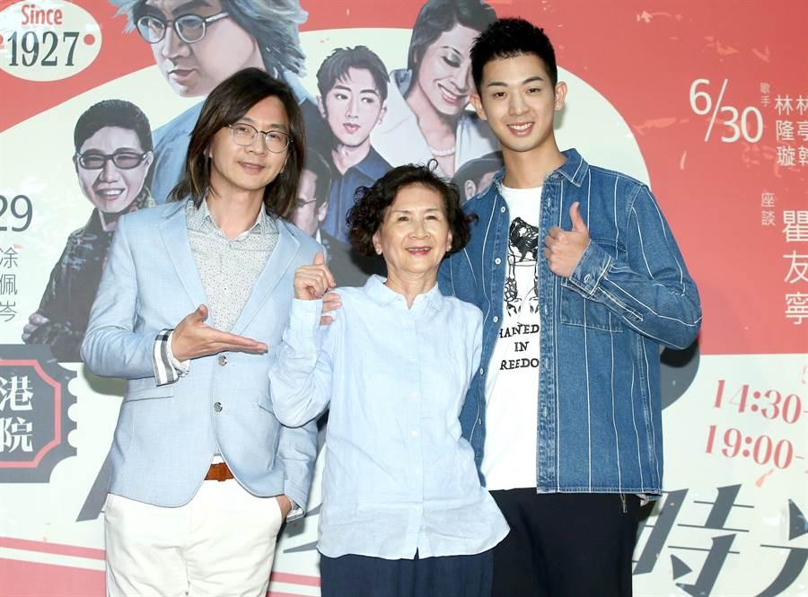 林隆璇(左起)與78歲母親、林亭翰今出席活動。(粘耿豪攝)