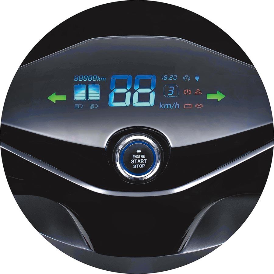 全數位化儀表可顯示車輛各項資訊。(KYMCO提供)