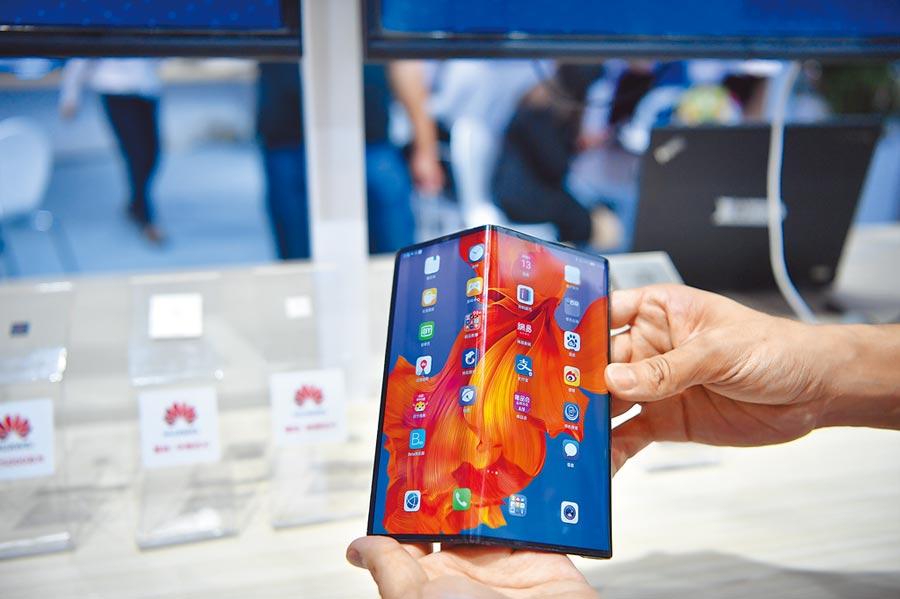 6月13日,「商洽會」在昆明舉辦,華為展台展出5G折疊螢幕手機Mate X。(中新社)