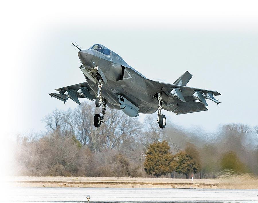 F-35隱形戰鬥機。(取自美國海軍官網)