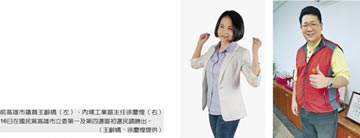 國民黨立委初選 王齡嬌徐慶煌出線