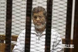 埃及首位民選總統穆爾西出庭時昏倒身亡 終年67歲