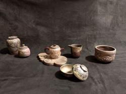 從點茶到紫砂壺!「器蘊茶味-茶器特展」探文化