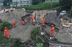 四川長寧地震共造成11人死亡、123人受傷