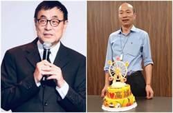 憂國民黨初選不如預期 劉家昌:該我上台時會出現