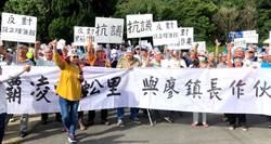埔里殯儀館施工 上百里民圍堵抗議