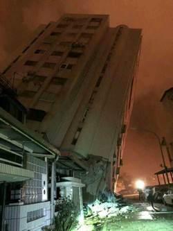 四川長寧地震波到達前61秒 成都多個社區提前預警