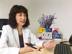 PPLS是什麼?超視王葉黃素?營養師來解答