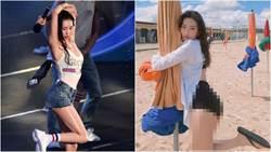 女星露「蜜腿、屁股蛋」公開真實體重 網:胖10kg更性感了