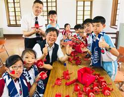 親善應援團熱血巡迴 2019 U12親善應援台南市為中華小將加油