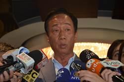 郭台銘批蘇揆:不能這樣修理我兄弟韓市長!