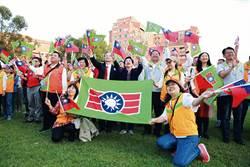 救國團 用愛守護台灣 傳達正能量