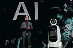 AI時代來臨 10年後人類還有工作嗎?