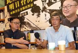 談柯文哲   羅文嘉:民進黨若沒穩定 就會拱手讓人