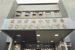 吞診所336萬元  護理長遭判2年10月