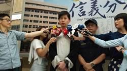 員警處理互毆案被告判國賠  專屬律師團立即協助