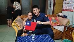 印尼老翁來台探親與姊走散 警協助找到回家路