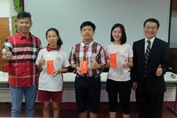 地方提供獎學金 5A學生就讀北港高中最多領20萬元