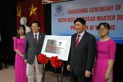 交大前進越南 開設全台首間半導體碩士境外專班