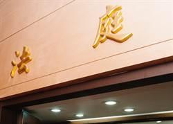 WEF報告 台灣司法獨立與大陸同分數