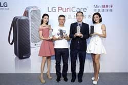 LG攜神腦搶攻可攜式空氣清淨機市場
