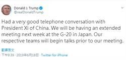 習川熱線敲定G20峰會見面! 激勵美股開盤漲逾300點