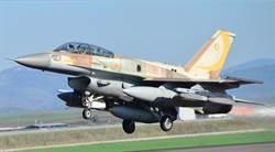 主動識別目標 以色列F16配備新型AI導引炸彈
